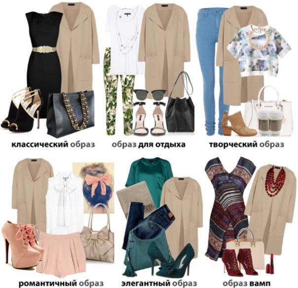 Примеры удачных стилистических сочетаний на базе пастельных и светлых оттенков.