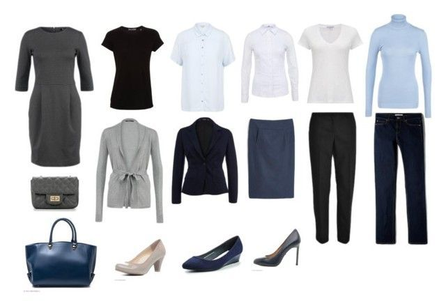 Базовый цветовой набор делового гардероба.