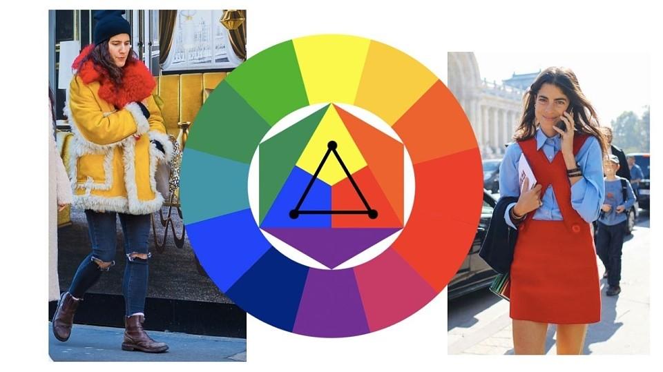 Цветовой круг позволяет формировать гардероб, используя яркие и небанальные сочетания.