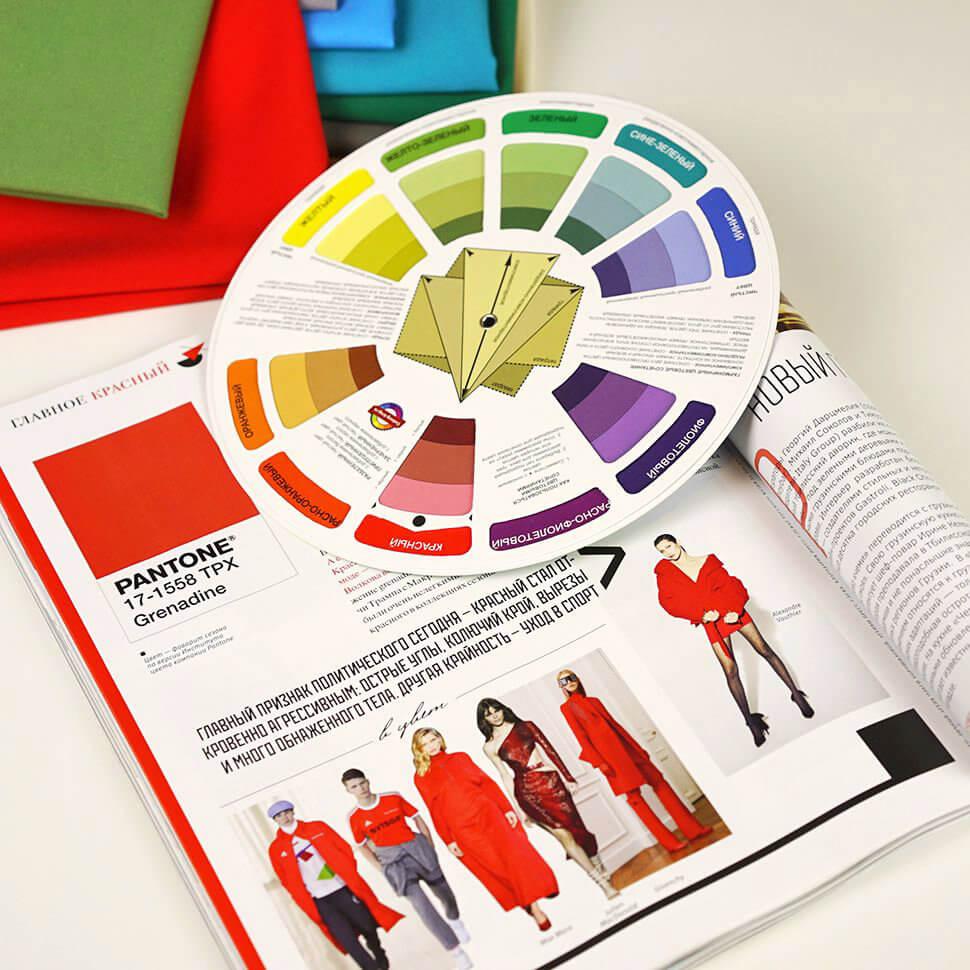 Цветовой круг помогает грамотно работать с оттенками даже без помощи дизайнера.