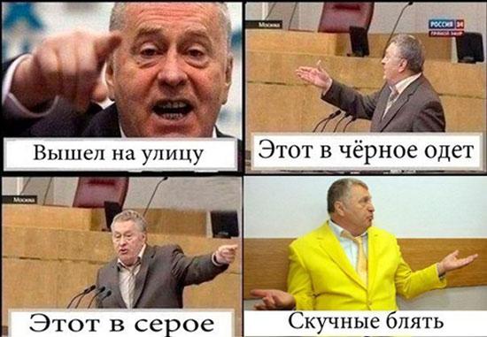 Jirinovski_1