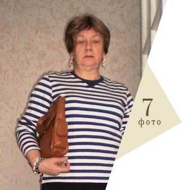 otzyv-gbanovoj-ava1