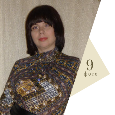 otzyv-prokofevoj-ava1
