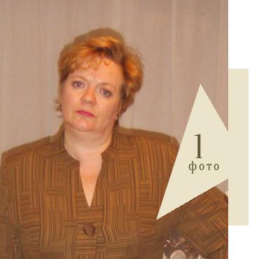 otzyv-2razmera-goroxovskoj-ava1