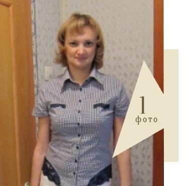 otzyv-2razmera-zhidkovoj-ava1