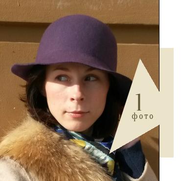 otzyv-ostashinoj-ava1