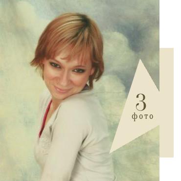 otzyv-garderob100-rubio-ava1