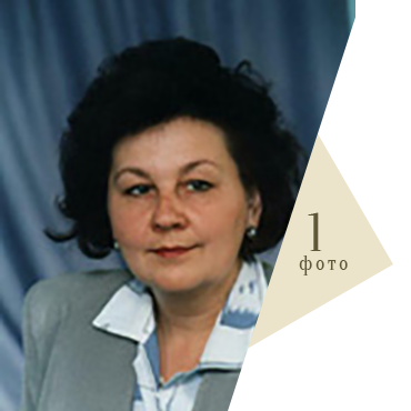 101office-sergeevoj-ava1