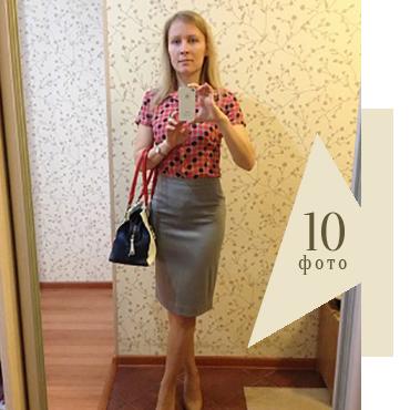 101-i-bondarenko-ava1