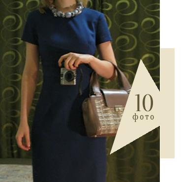 101-nadezhdy-n-ava1