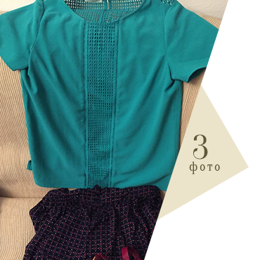 bigcolor-olgi-2-ava1