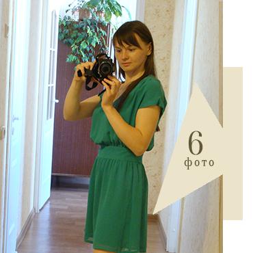 bigcolor-valentina-ava1