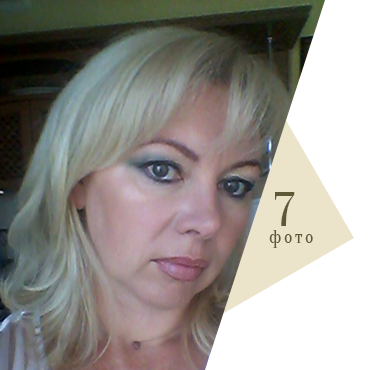 makeup-must-have-lavdanskoj-ava1