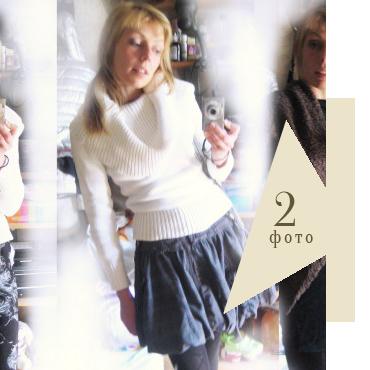 shopping-osen-zima-ekateriny-2-ava1