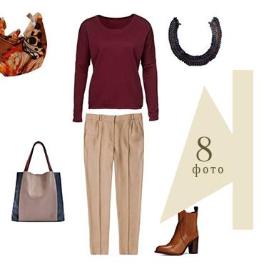 shopping-osen-zima-svetlany-ava1