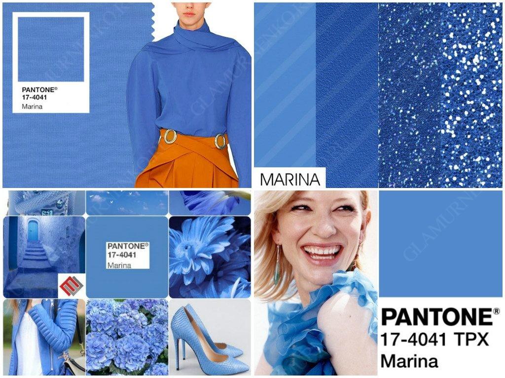 пример PANTONE 17-4041