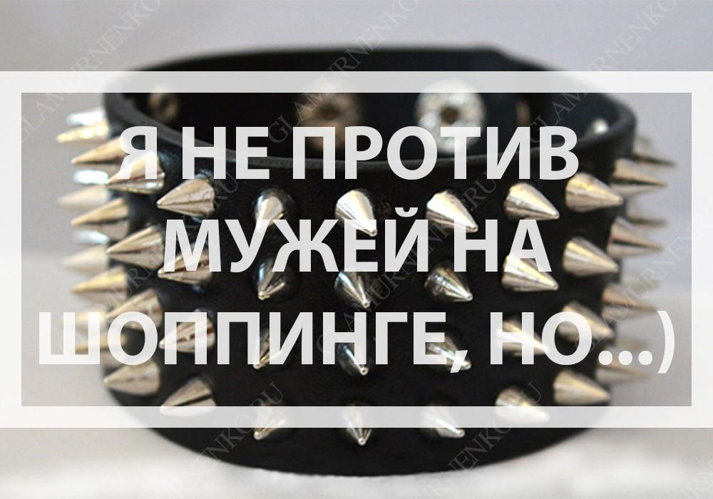 461798290-2