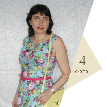 bigcolor-natali-ava1