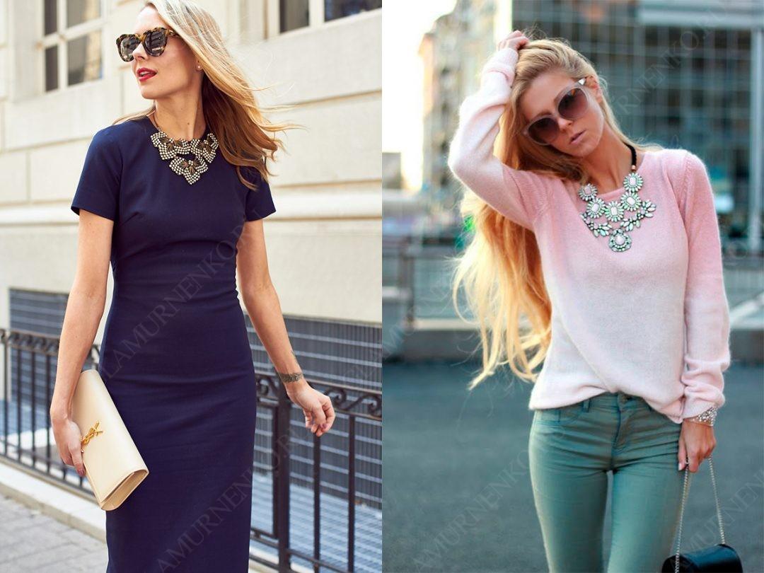 базовые вещи для женского гардероба