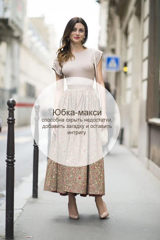пример юбки-солнце
