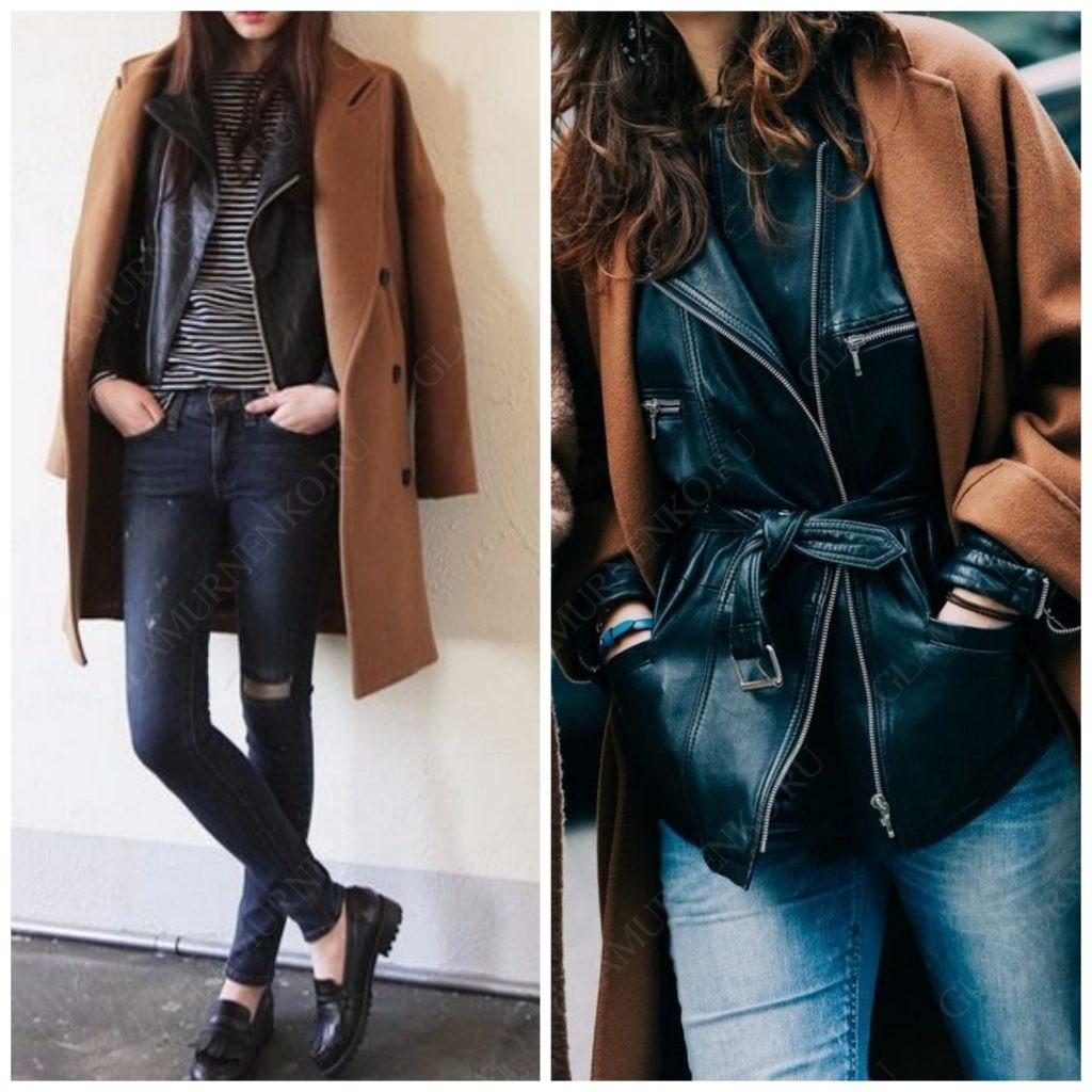 Сочетание кожаной куртки под пальто