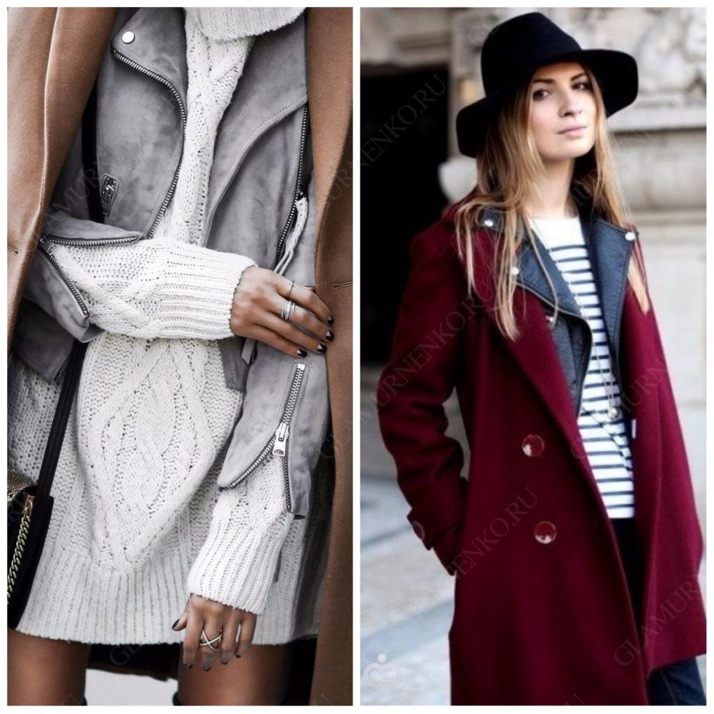 Кожаная куртка-косуха надетая под пальто - хороший вариант для осеннего периода