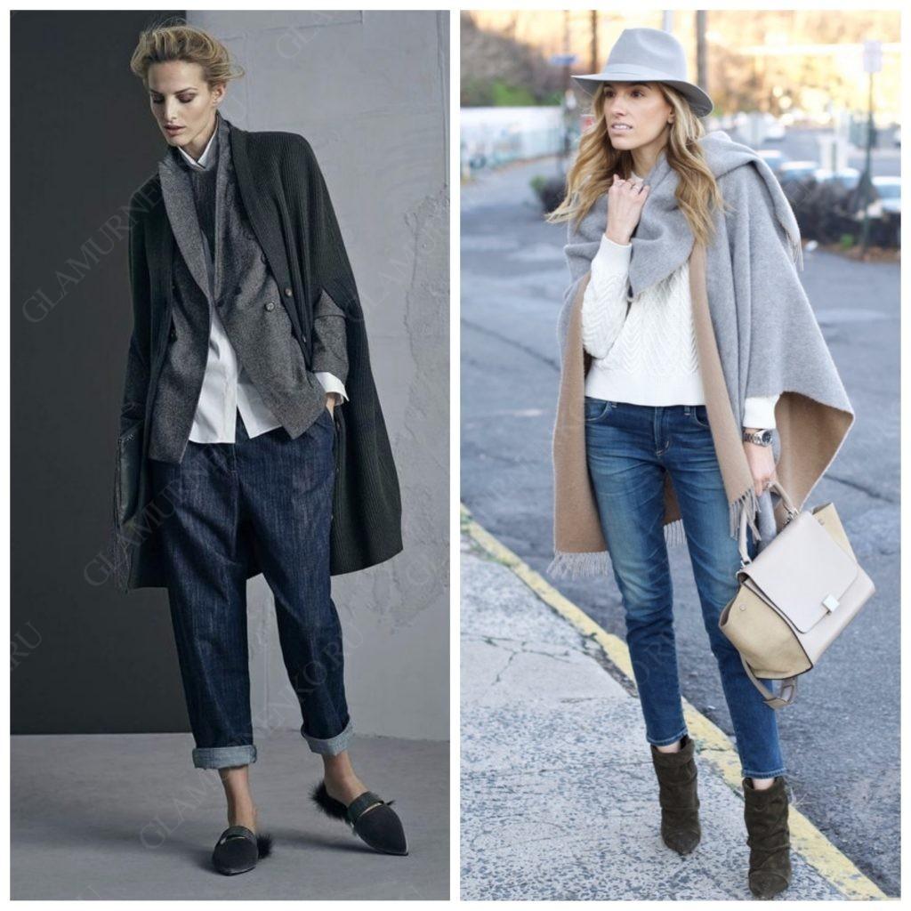 Дополнительные примеры многослойности в одежде