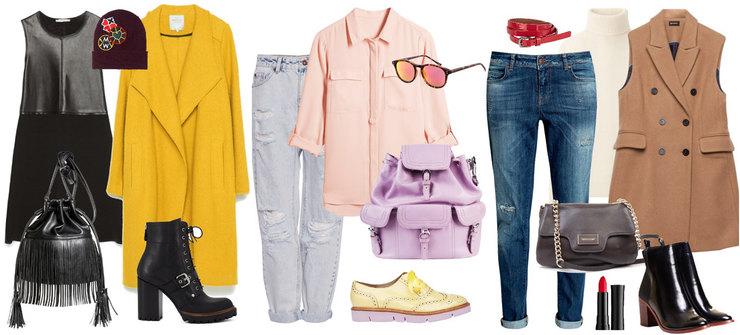 Наряды с объемными карманами на талии, с запахом, джинсы с низкой посадкой – вещи, которые стоит иметь в своем арсенале «перевернутым треугольникам»