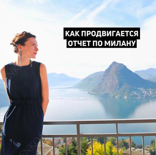Екатерина Малярова