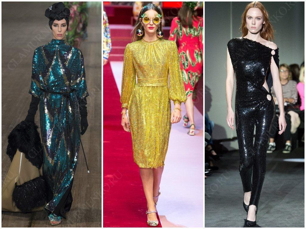 Блёстки и пайетки от Marc Jacobs, Dolce & Gabbana, Paco Rabanne