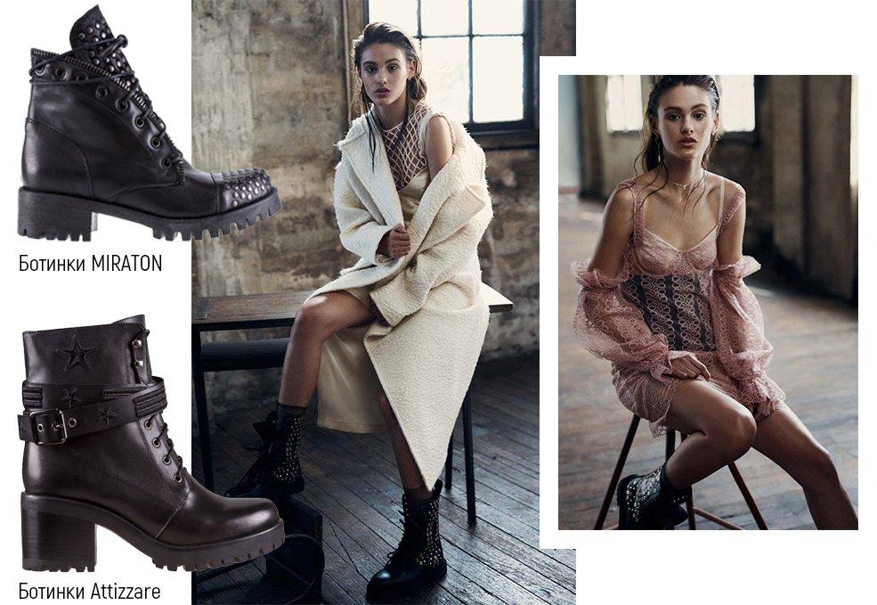 Ботинки на грубой подошве есть в коллекциях многих именитых дизайнеров.