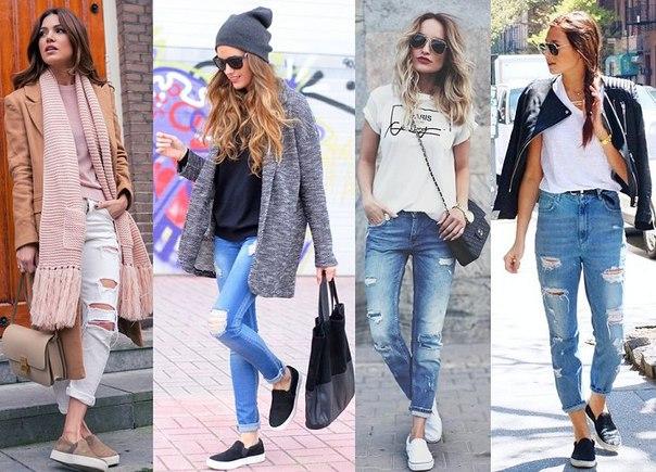 Слипоны идеально сочетаются с рваными джинсами.