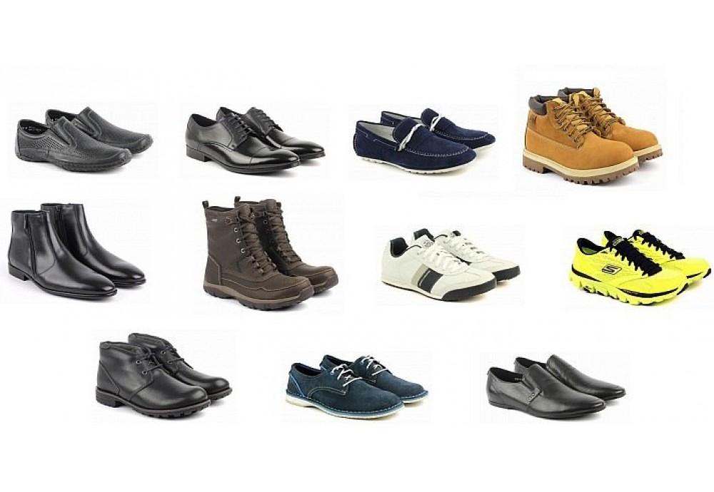 Ассортимент мужской обуви огромен - осталось сделать правильный выбор.