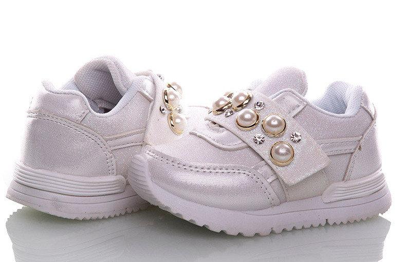 Комфортная обувь для вашего малыша