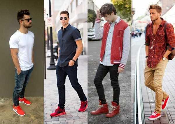 Красные кроссовки оживят любой мужской образ, сделав его эффектнее.