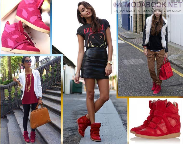 """Красные кроссовки """"не любят"""" лишних аксессуаров."""