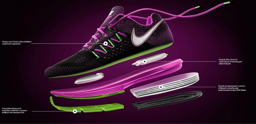 Супер-технологии для кроссовок делают их невесомыми и эффективными.
