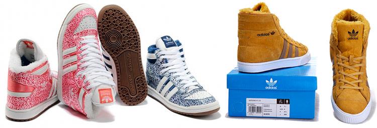 Зимняя серия спортивной обуви от Адидас.