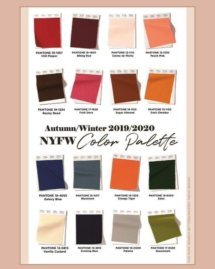 Модная палитра Нью-Йорк осень-зима 2019-2020