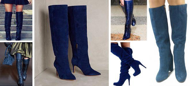 Модные сапоги синего цвета добавят яркости и очаровательности вашему луку