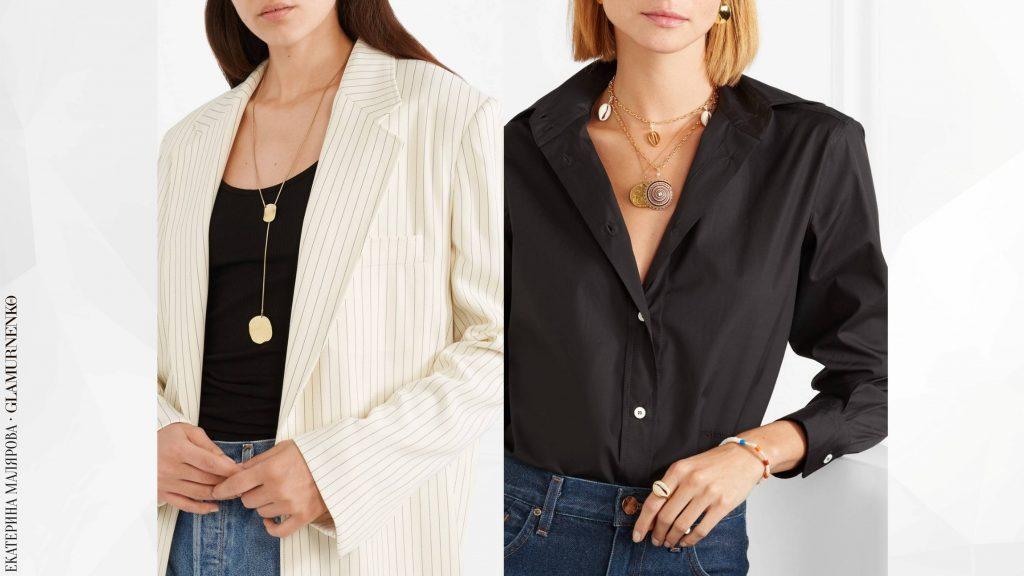 Это универсальные варианты, которые впишутся в комплекты с рубашкой, брючным костюмом, футболкой, джинсами, платьем