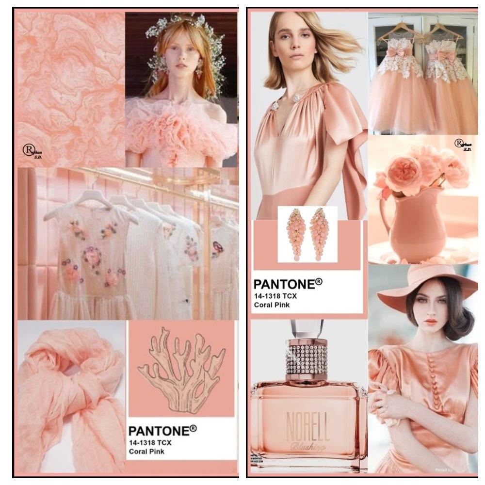 PANTONE 14-1318 Coral Pink (Коралловый розовый)