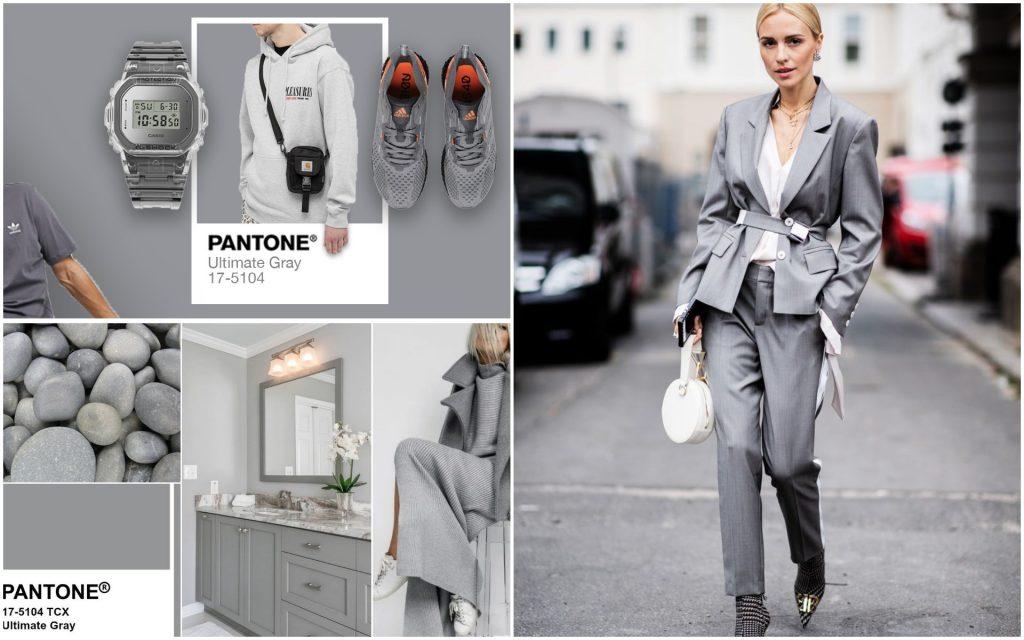 PANTONE 17-5104 Ultimate Gray (Абсолютно серый)