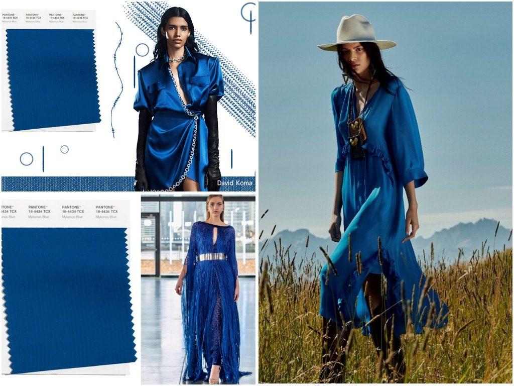 PANTONE 18-4434 Mykonos Blue (Синий Миконос)